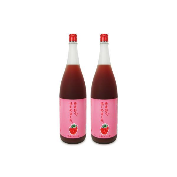 篠崎 あまおう梅酒 あまおう、はじめました。  1800ml × 2本
