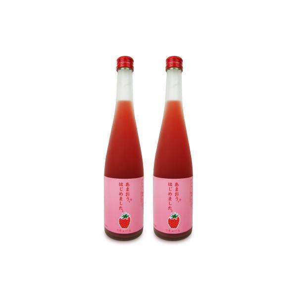 篠崎 あまおう梅酒 あまおう、はじめました。  500ml × 2本