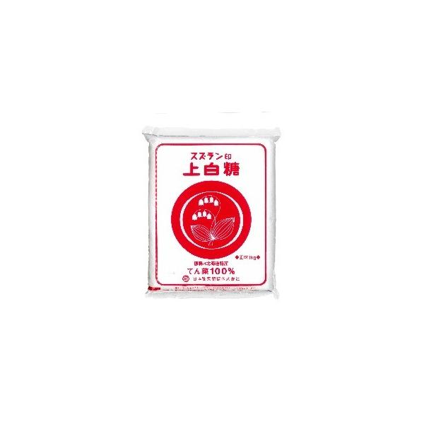 スズラン印 上白糖 1kg 日本甜菜製糖 ポイント消化に