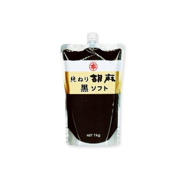 マルホン 純ねり胡麻  黒 ソフト パウチ 1kg 竹本油脂