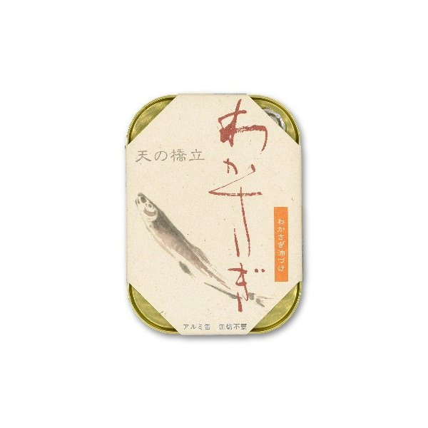 竹中缶詰 天の橋立 わかさぎ油漬け 95g 竹中罐詰