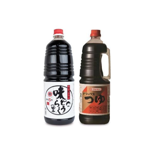 東北醤油 キッコーヒメ 味どうらくの里 1.8L & 盛田 マルキン デラックスつゆ 1.8L 味比べ セット