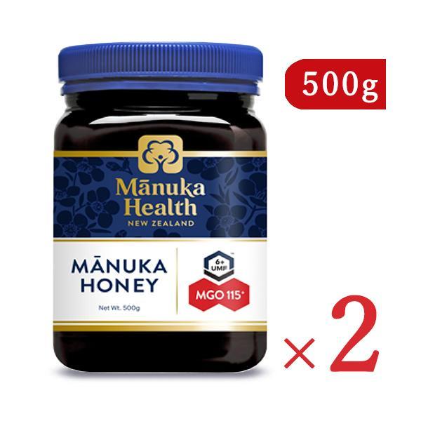 富永貿易 マヌカヘルス マヌカハニー MGO115+ / UMF6+ 500g × 2個 セット 正規輸入品