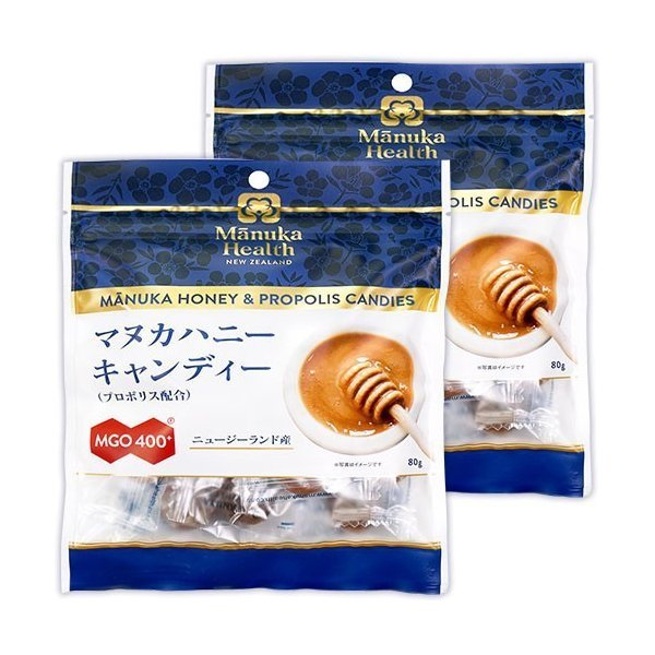 マヌカヘルス マヌカハニーキャンディー プロポリス配合 80g × 2袋 セット  メール便で送料無料