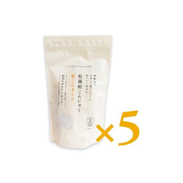 粒こんきらり 325g (65g×5袋)× 5個  トレテス