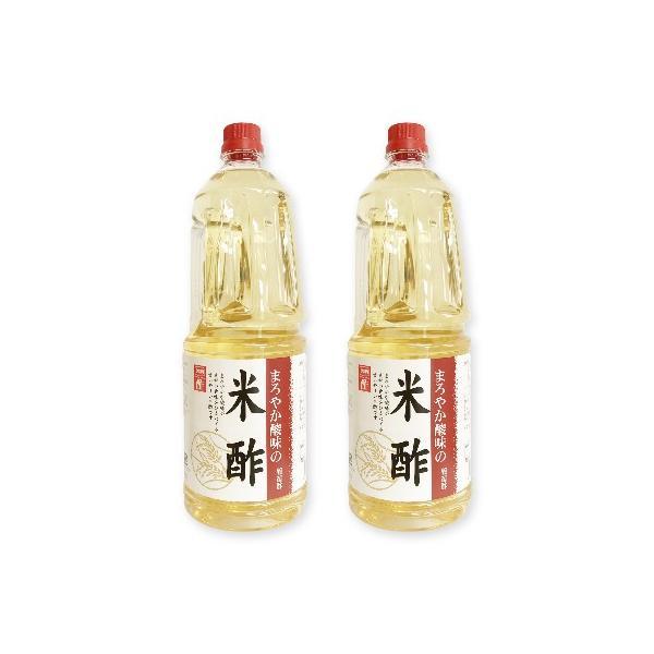 内堀醸造 まろやか酸味の米酢 1.8L  1800ml × 2本