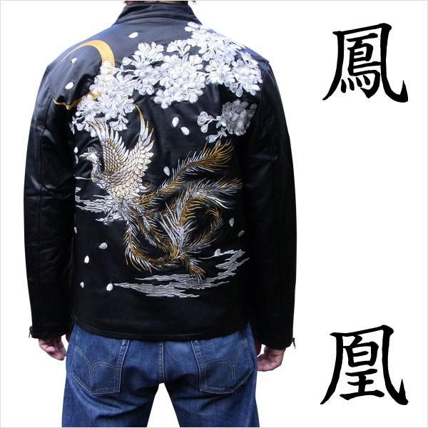 和柄 ジャケット アウター 刺繍 鳳凰 PUレザー  中綿入り|tsutsumiya