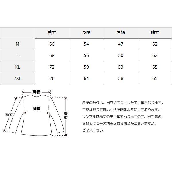 和柄 ジャケット アウター 刺繍 鳳凰 PUレザー  中綿入り|tsutsumiya|05