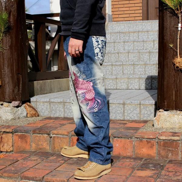 和柄 ジーンズ 大きいサイズ デニムパンツ 刺繍 メンズ 双鯉 [TJ10-187]|tsutsumiya|03