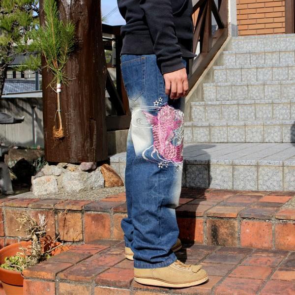 和柄 ジーンズ 大きいサイズ デニムパンツ 刺繍 メンズ 双鯉 [TJ10-187]|tsutsumiya|04