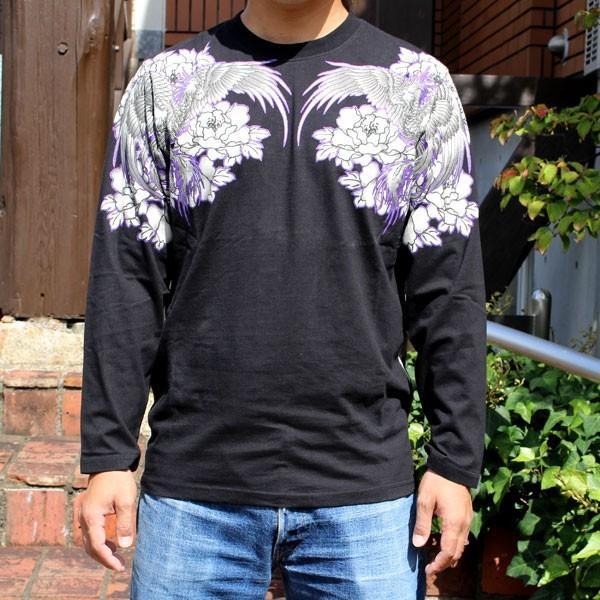 和柄 Tシャツ 長袖 メンズ 風神雷神 刺繍 大きいサイズ|tsutsumiya|02