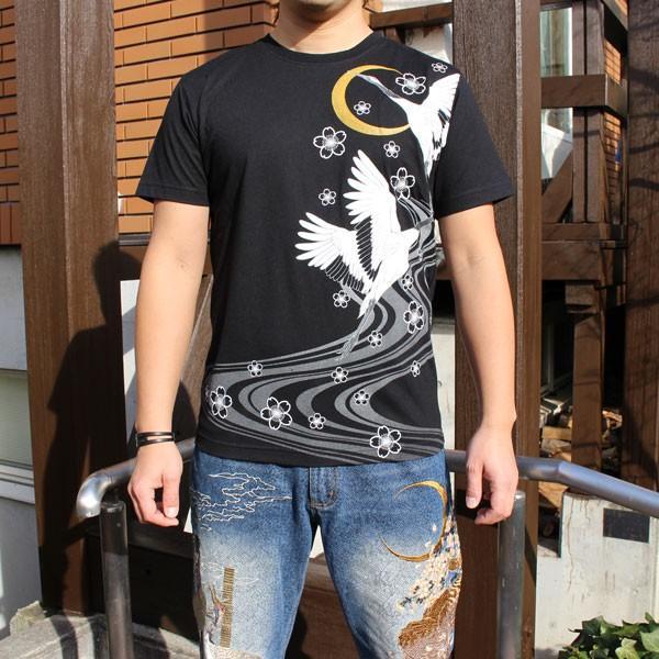 和柄 Tシャツ 半袖 刺繍 メンズ 大きいサイズ 兎 鯨 蛙 2018年新作|tsutsumiya|02