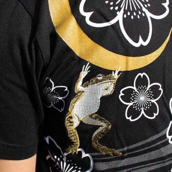 和柄 Tシャツ 半袖 刺繍 メンズ 大きいサイズ 兎 鯨 蛙 2018年新作|tsutsumiya|04