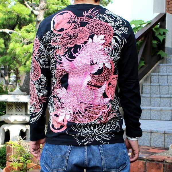 和柄 Tシャツ 長袖 メンズ 鯉 龍 刺繍 大きいサイズ tsutsumiya