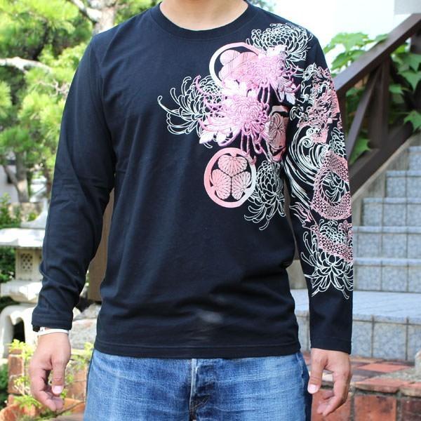 和柄 Tシャツ 長袖 メンズ 鯉 龍 刺繍 大きいサイズ tsutsumiya 02