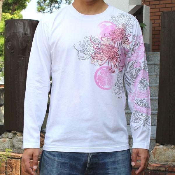 和柄 Tシャツ 長袖 メンズ 鯉 龍 刺繍 大きいサイズ tsutsumiya 05