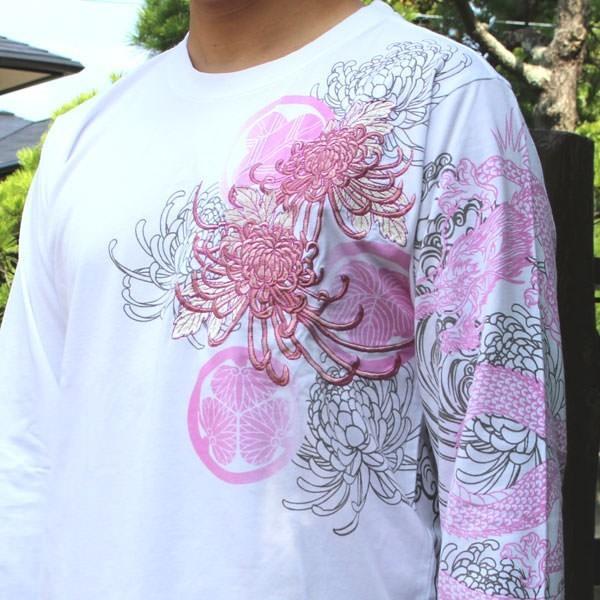 和柄 Tシャツ 長袖 メンズ 鯉 龍 刺繍 大きいサイズ tsutsumiya 06