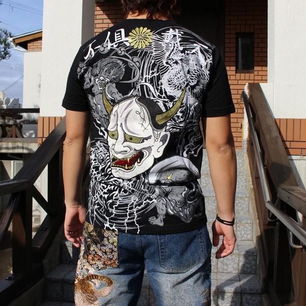 和柄 Tシャツ 半袖 刺繍 メンズ 大きいサイズ 般若 2018年新作|tsutsumiya