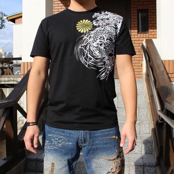 和柄 Tシャツ 半袖 刺繍 メンズ 大きいサイズ 般若 2018年新作|tsutsumiya|02