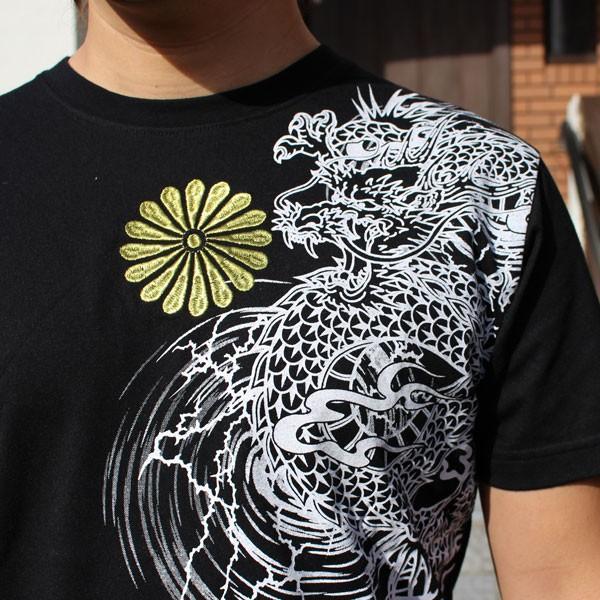 和柄 Tシャツ 半袖 刺繍 メンズ 大きいサイズ 般若 2018年新作|tsutsumiya|03