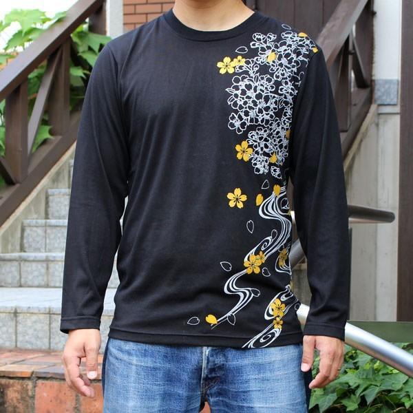 和柄 Tシャツ 長袖 メンズ 虎鷹 刺繍 大きいサイズ tsutsumiya 02