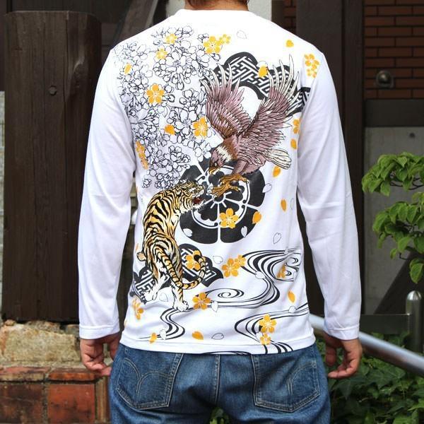 和柄 Tシャツ 長袖 メンズ 虎鷹 刺繍 大きいサイズ tsutsumiya 04