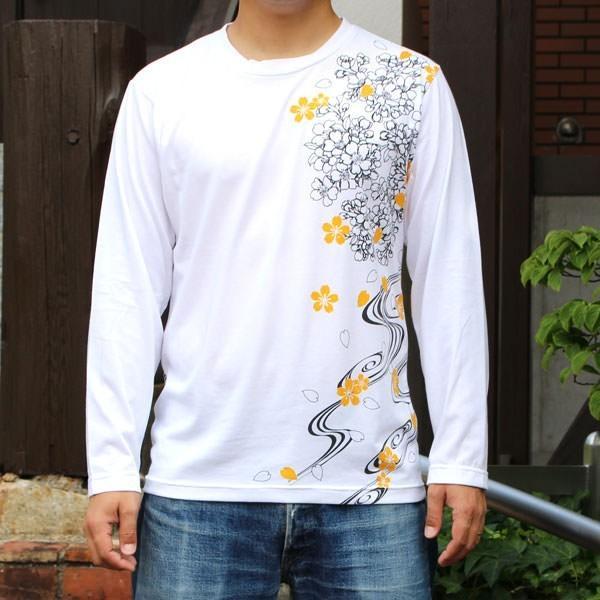 和柄 Tシャツ 長袖 メンズ 虎鷹 刺繍 大きいサイズ tsutsumiya 05
