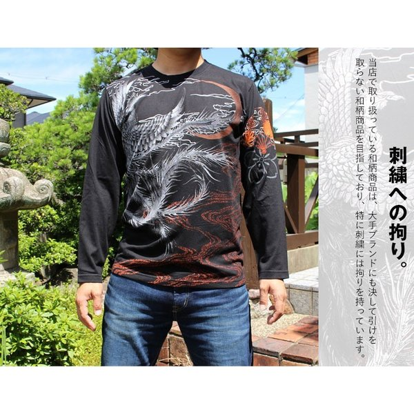 和柄 Tシャツ 長袖 メンズ 鳳凰 刺繍 大きいサイズ 秋冬|tsutsumiya|02