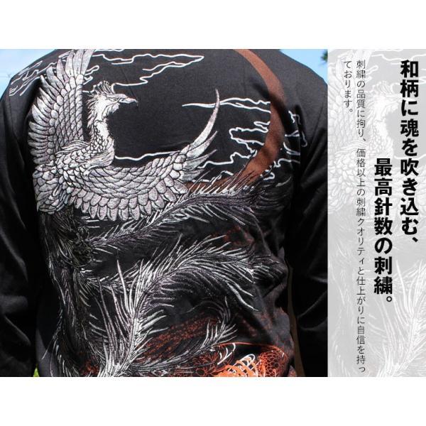 和柄 Tシャツ 長袖 メンズ 鳳凰 刺繍 大きいサイズ 秋冬|tsutsumiya|03