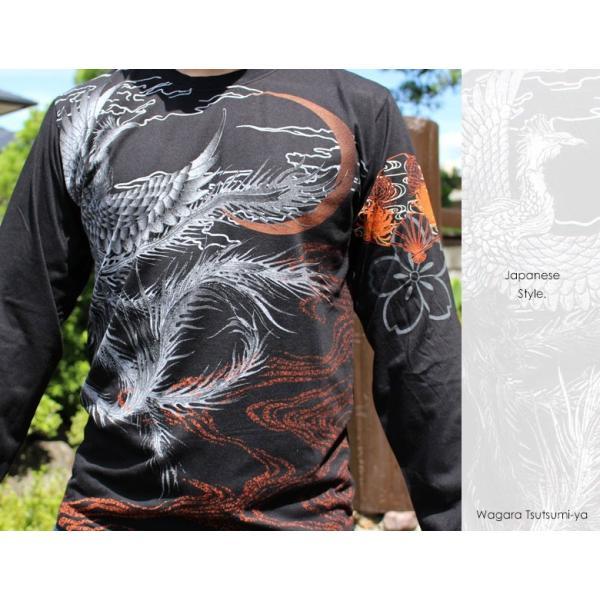和柄 Tシャツ 長袖 メンズ 鳳凰 刺繍 大きいサイズ 秋冬|tsutsumiya|04
