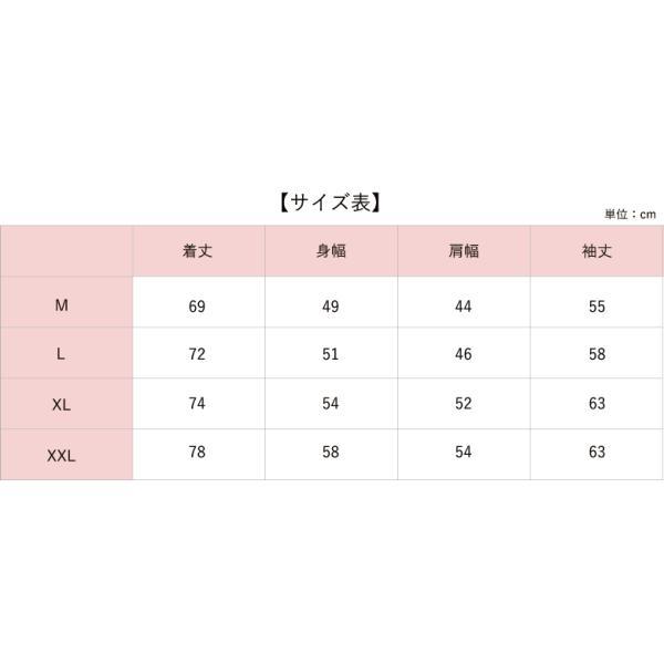 和柄 Tシャツ 長袖 メンズ 鳳凰 刺繍 大きいサイズ 秋冬|tsutsumiya|05