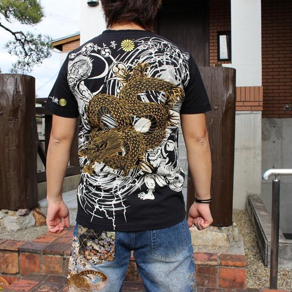 和柄 Tシャツ 半袖 刺繍 メンズ 大きいサイズ 妖怪 2018年新作|tsutsumiya