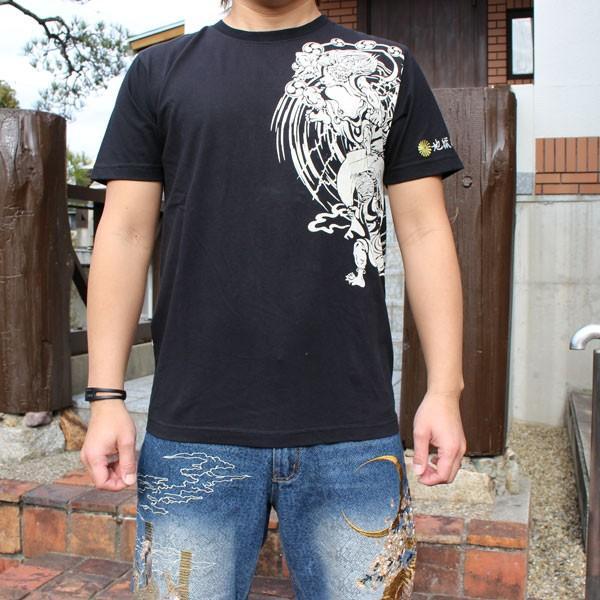 和柄 Tシャツ 半袖 刺繍 メンズ 大きいサイズ 妖怪 2018年新作|tsutsumiya|02