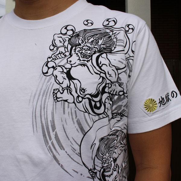 和柄 Tシャツ 半袖 刺繍 メンズ 大きいサイズ 妖怪 2018年新作|tsutsumiya|12