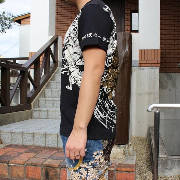 和柄 Tシャツ 半袖 刺繍 メンズ 大きいサイズ 妖怪 2018年新作|tsutsumiya|03