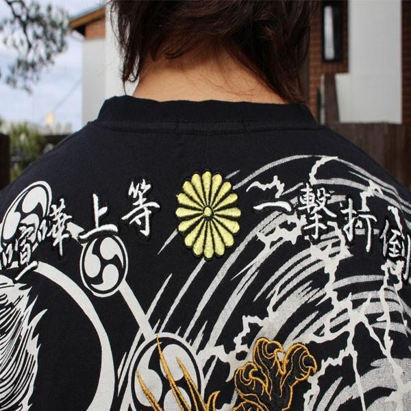 和柄 Tシャツ 半袖 刺繍 メンズ 大きいサイズ 妖怪 2018年新作|tsutsumiya|05