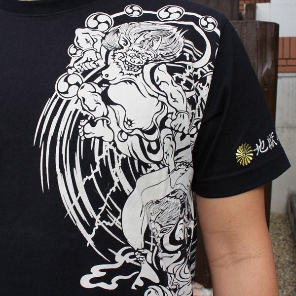 和柄 Tシャツ 半袖 刺繍 メンズ 大きいサイズ 妖怪 2018年新作|tsutsumiya|06