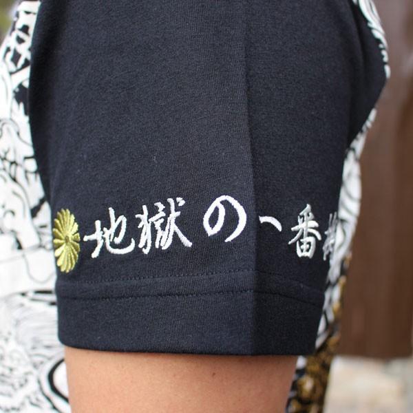 和柄 Tシャツ 半袖 刺繍 メンズ 大きいサイズ 妖怪 2018年新作|tsutsumiya|07