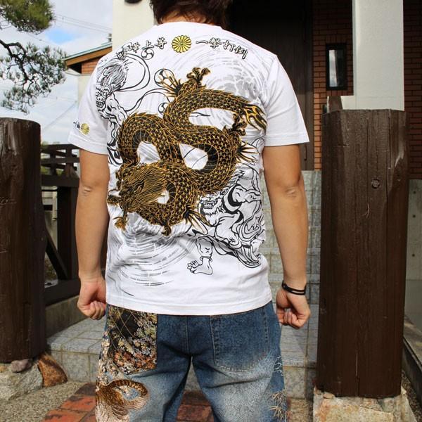 和柄 Tシャツ 半袖 刺繍 メンズ 大きいサイズ 妖怪 2018年新作|tsutsumiya|08