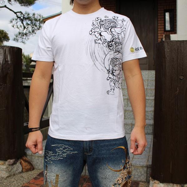 和柄 Tシャツ 半袖 刺繍 メンズ 大きいサイズ 妖怪 2018年新作|tsutsumiya|09