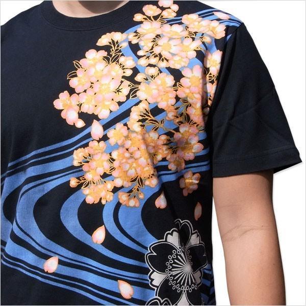 和柄 Tシャツ 半袖 メンズ 金魚 刺繍 大きいサイズ 011611 tsutsumiya 04