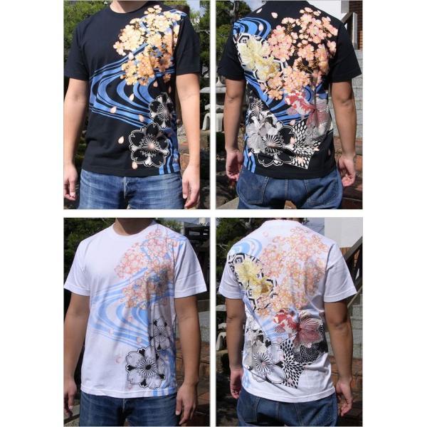 和柄 Tシャツ 半袖 メンズ 金魚 刺繍 大きいサイズ 011611 tsutsumiya 06