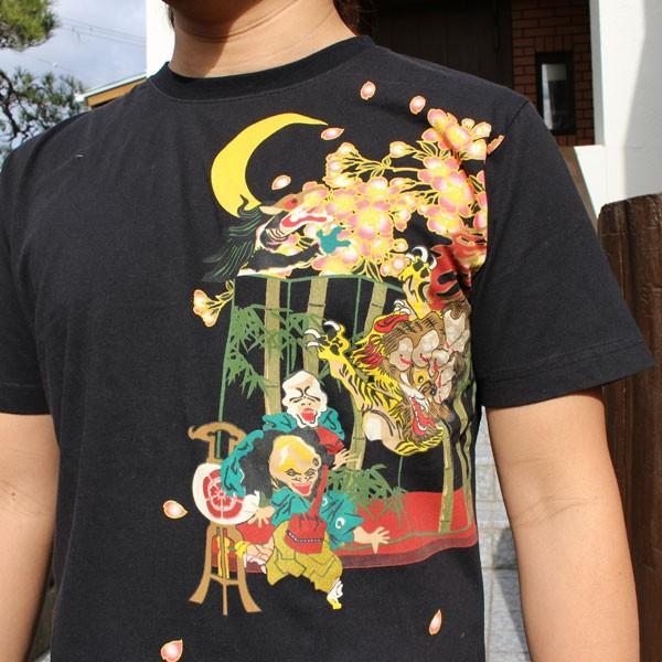 和柄 Tシャツ 半袖 刺繍 メンズ 大きいサイズ 龍 2018年新作 tsutsumiya 03