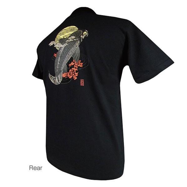 和柄 Tシャツ 半袖 メンズ 鯉 大きいサイズ|tsutsumiya|02
