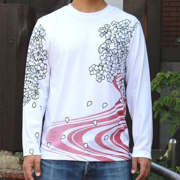 和柄 Tシャツ 長袖 メンズ フクロウ ブラック ホワイト 刺繍 大きいサイズ|tsutsumiya|04