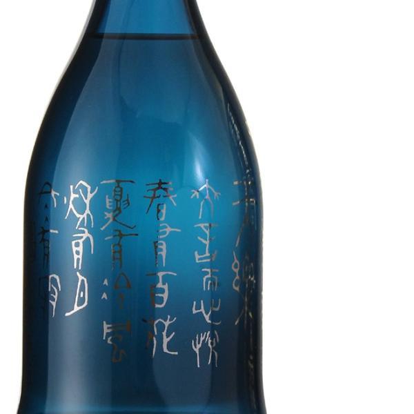 日本酒 小鼓 虚天楽 (こてんらく) 720ml 大吟醸 丹波杜氏の地酒 西山酒造場|tsuzumiya|02