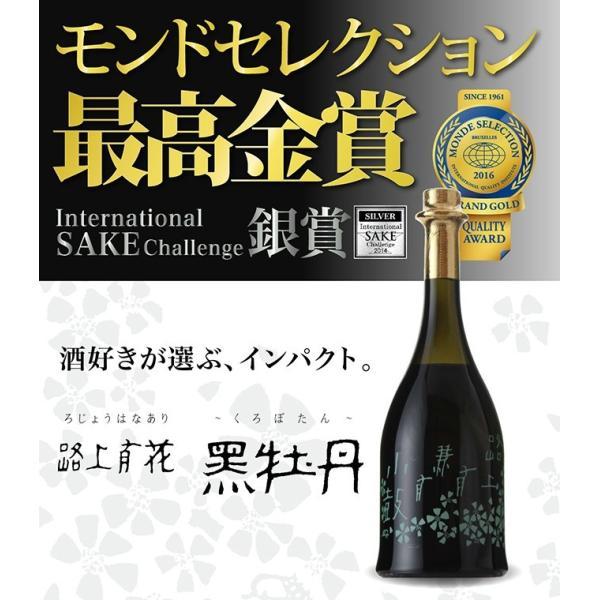 日本酒 小鼓 路上有花 黒牡丹 ろじょうはなあり くろぼたん 720ml 日本酒 兵庫 丹波 西山酒造場 国産 但馬強力|tsuzumiya|02