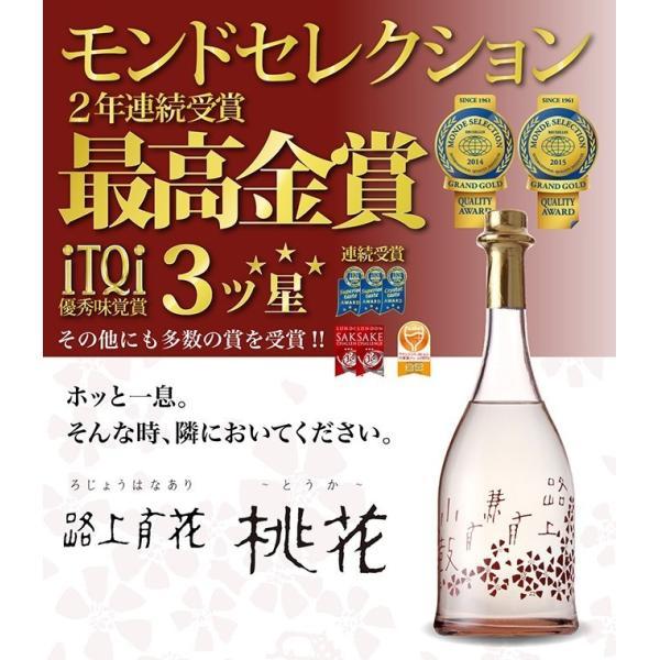 日本酒 小鼓 路上有花 桃花 ろじょうはなあり とうか 720ml 純米大吟醸 兵庫 丹波 西山酒造場 国産 兵庫北錦|tsuzumiya|02