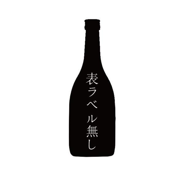 日本酒 小鼓 花吹雪 (こつづみ はなふぶき) 720ml 日本酒 純米吟醸酒 兵庫 丹波 西山酒造場 国産 兵庫北錦 五百万石|tsuzumiya