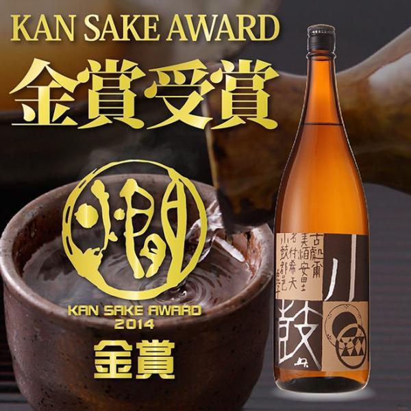 【小鼓】純米酒 花 1800ml|tsuzumiya